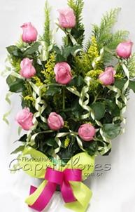 2212  Floral Alegria